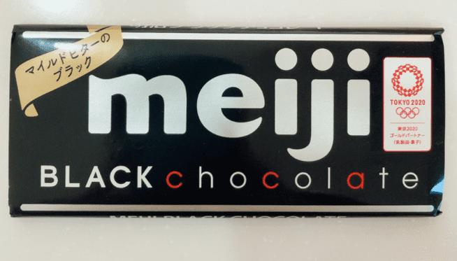 明治ブラックチョコレート