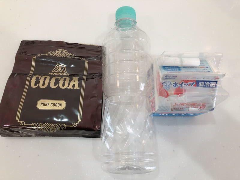 ダルゴナコーヒー ペットボトル