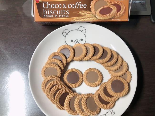 チョコ&コーヒービスケット