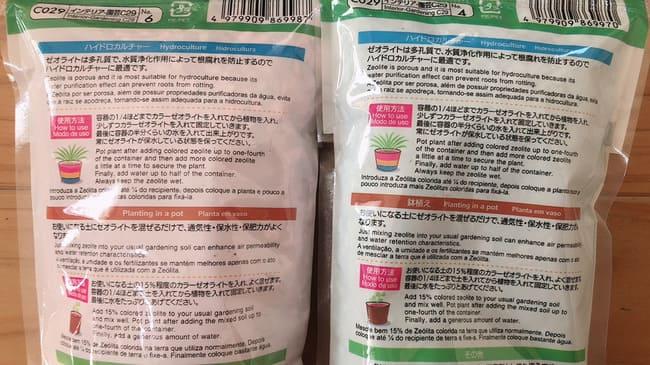 コーヒーの木 根腐れ防止剤