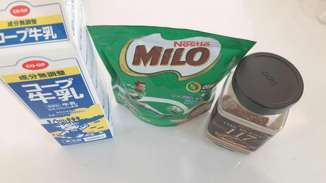 ミロコーヒー 作り方